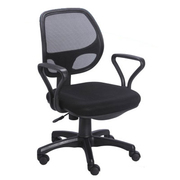 Low cost and High quality Office Chairs