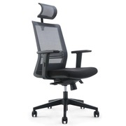 Monza Executive Office Chair