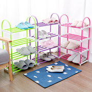 Buy Shoe Racks Online at Wholesale prices in India